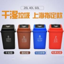 指定款垃圾桶干�窭�圾分�桶有害桶干垃圾�窭�圾�u�w桶