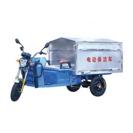 电动三轮400L不锈钢保洁车