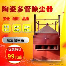 XD型10吨多管旋风除尘器 多管除尘器 旋风除尘器