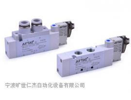 AirTac/��德客 6V系列三位�晌晃逋��磁�y 6V05/1/210/20/30-M5