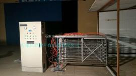 工业废水处理消毒明渠式紫外线消毒器定做