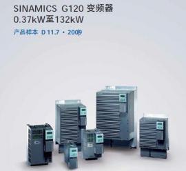 6SL3225-OBE37-5UAO新款G120西门子变频器
