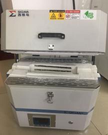SGM・T100/13液晶程控高温溶解马弗炉 真空气氛管式电阻炉