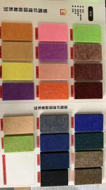 豪瑞聚酯纤维吸音板吸音性能极佳、防火。