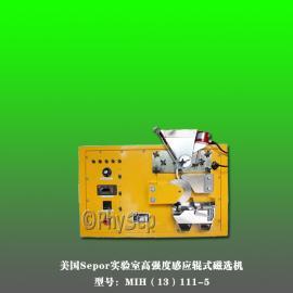 美��Sepor���室高��度感���式磁�x�C