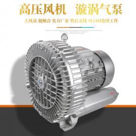 高压风机 高压型风机 吸粮机专用高压风机