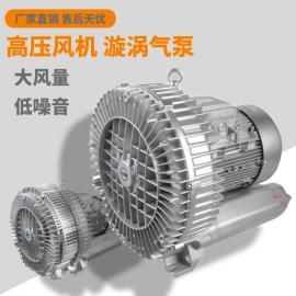 水产养殖专用高压风机 高压漩涡风机格凌实业 小型高压风机