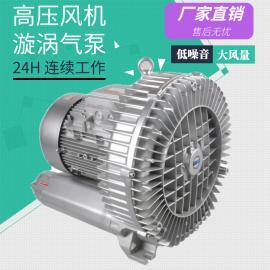 高压风机消声器 11kw15kw高压风机 全风高压旋涡风机
