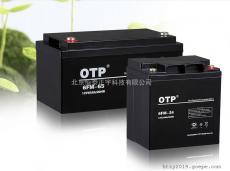 OTP阀控式铅酸蓄电池6FM-65 12V65AH/20HR船舶专用