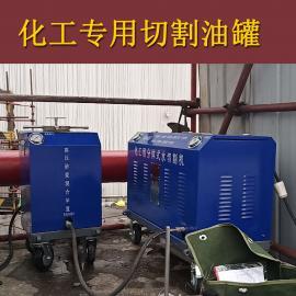 出租�U水切油罐水切割�C 高�核�刀水射流�b置 小型便�y化工用