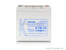 KSTAR科士达6-FM-24蓄电池12V24AH阀控密封式铅酸