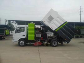 中型5吨扫路车多少钱 煤矿煤场用扫路车