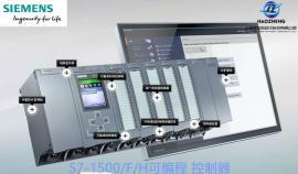 西门子SIMATIC S7-1500R/H 冗余系统代理商