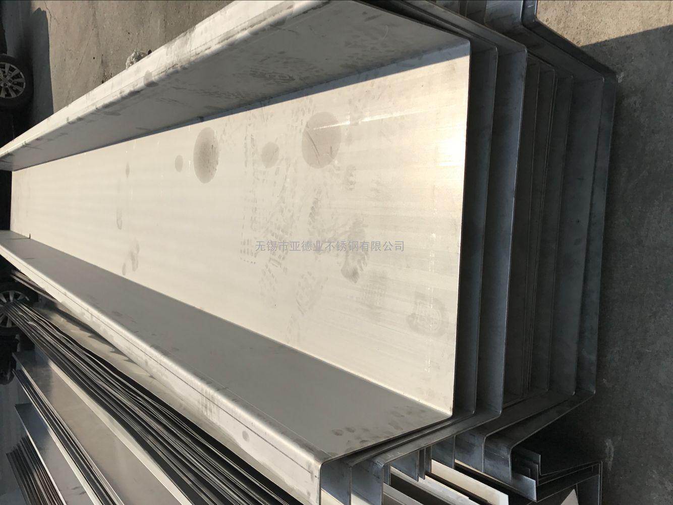 排水工程用316L不锈钢天沟