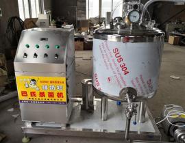 牛奶消毒机 牛奶巴氏杀菌机
