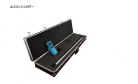 TL-BD1000手持式200℃高温粉尘检测仪