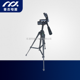 GD-BFL9606照明配件 BFL9606便携式作业记录仪三角架