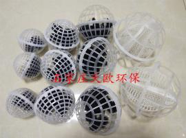 悬浮球填料球形填料天欧环保