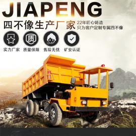 锶矿窄轮距重型运输车多少钱 镍矿四不像车拖拉机运输水泥