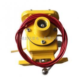 矿用输送机PDHB-QL32600SA/R皮带撕裂开关