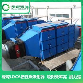 抽屉式活性炭吸附器工业废气处理废气净化设备卧式活性炭吸附箱
