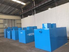 WSZ-AO-7地埋式一体化污水处理装置