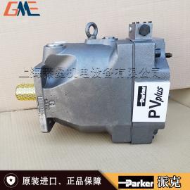 PARKER派克PV180R1K1T1VMMC�S向柱塞式泵
