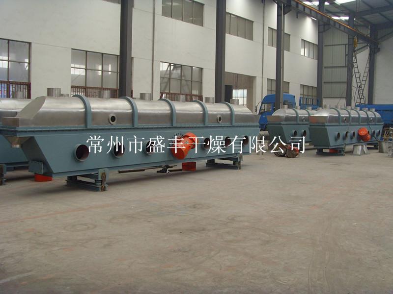 甘氨酸烘干机 振动流化床干燥设备