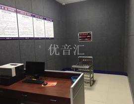 聚酯纤维吸音板 公安局办案区墙体吸音隔音防撞软板