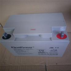 LFP1240一�蓄�池12V40AH��r���
