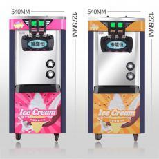 冰淇淋�C�C器��r,普通冰淇淋�C��r,�硬冰淇淋�C
