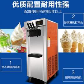 冰淇淋机设备公司,小型冰淇淋机器报价,双色冰淇淋机