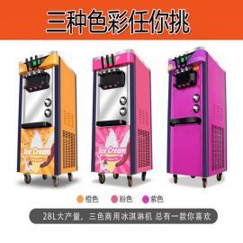 软冰淇淋机使用,小型冰淇淋机器报价,冰淇淋机厂商