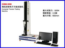 重标直供小型单柱式弹簧试验机单臂拉力机电脑拉力试验机