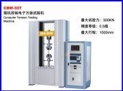 300KN微机控制电子万能试验机 金属材料拉伸强度试验机