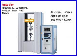 CBW-30T微�C控制�子�f能���C 0.5�高精度拉力���C