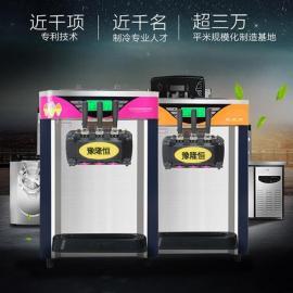 三头冰激凌机报价,软冰激凌机报价,新型冰激凌机