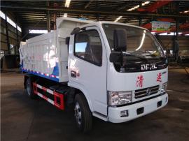 污水处理厂*常见的10吨污泥运输车