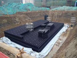 PP雨水收集模�K 雨水蓄水池