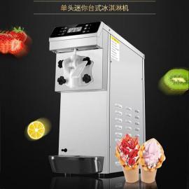 做冰激凌的机器东流影院,冰激凌机台式,冰激凌机进口