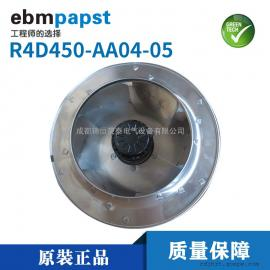 德��ebmpapst-R4D450-AA04-05�u��x心�L�C