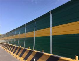 高速公路声屏障制造商-高速公路隔音板报价-高速隔音材料