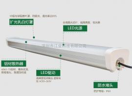 led三防灯30w-80w 一体化led三防灯 ip65防水防尘防爆led灯