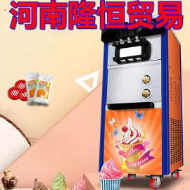 小型冰淇淋机公司,冰淇淋机好的品牌,双色冰淇淋机