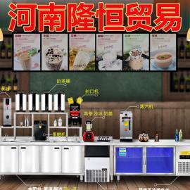 奶茶店设备要多少钱,一套奶茶设备要多少钱,茶饮设备