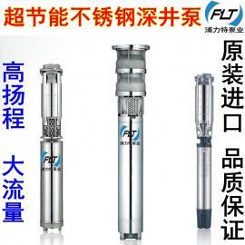 浦力特不锈钢深井潜水泵高扬程井用多级潜水电泵深水井泵