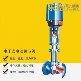 蒸汽自动调节ZAZPE-16K电子式电动调节阀