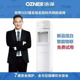 浩泽牌工厂开水器净水机直饮水机净水器开水机租赁