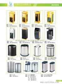 金属垃圾桶,环保分类垃圾桶,智能分类果皮箱,果壳箱垃圾桶