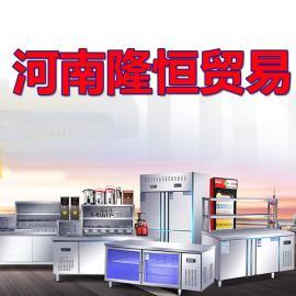 奶茶店所有北京赛车清单,奶茶店需要什么北京赛车多少钱,奶茶店北京赛车